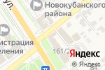 Схема проезда до компании Память в Новокубанске