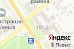Схема проезда до компании Магазин канцелярских товаров в Новокубанске