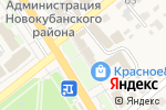Схема проезда до компании Фарма в Новокубанске