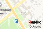 Схема проезда до компании Банкомат, Совкомбанк, ПАО в Новокубанске