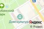 Схема проезда до компании Федерация тхэквондо Новокубанского района в Новокубанске