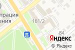 Схема проезда до компании Шарм в Новокубанске