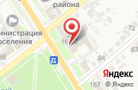 Схема проезда до компании Совкомбанк в Новокубанске