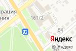 Схема проезда до компании Контакт в Новокубанске