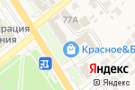 Схема проезда до компании New Look в Новокубанске