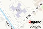 Схема проезда до компании Гимназия №2 в Новокубанске