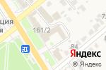 Схема проезда до компании Шанс в Новокубанске