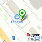 Местоположение компании ГАРАЖЪ