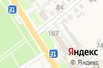 Схема проезда до компании Ростелеком, ПАО в Новокубанске
