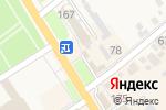 Схема проезда до компании Новый взгляд в Новокубанске