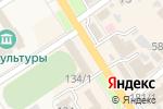 Схема проезда до компании Мебель Беларуси в Новокубанске