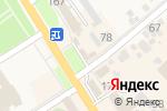Схема проезда до компании Курганинский мясоптицекомбинат в Новокубанске