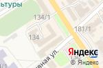 Схема проезда до компании Управление Федеральной службы государственной регистрации, кадастра и картографии по Краснодарскому краю в Новокубанске