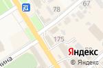 Схема проезда до компании Магазин одежды и обуви в Новокубанске