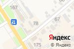 Схема проезда до компании Отдел Управления Федеральной миграционной службы России в г. Новокубанске в Новокубанске