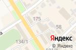 Схема проезда до компании Сибирское здоровье в Новокубанске