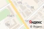 Схема проезда до компании Like Burger в Новокубанске