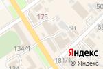 Схема проезда до компании ОКНА ГАРАНТ в Новокубанске