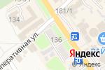 Схема проезда до компании Александрия в Новокубанске