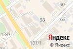 Схема проезда до компании Актив в Новокубанске