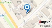 Компания RUS Bike & Tools на карте