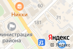 Схема проезда до компании Marisabel в Новокубанске