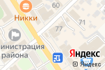 Схема проезда до компании Клондайк в Новокубанске