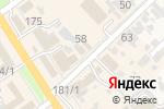 Схема проезда до компании Фаворит в Новокубанске
