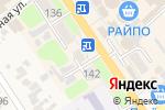 Схема проезда до компании Первомайский в Новокубанске