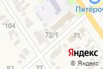 Схема проезда до компании Евромост-1 в Новокубанске