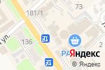 Схема проезда до компании Факел в Новокубанске