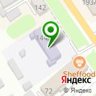 Местоположение компании Детский сад №2, Светлячок