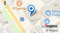 Компания Факел на карте