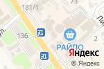 Схема проезда до компании Магазин одежды в Новокубанске