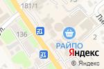 Схема проезда до компании Электроника в Новокубанске