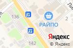 Схема проезда до компании Связной в Новокубанске