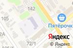 Схема проезда до компании Светлячок в Новокубанске