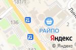 Схема проезда до компании Русский фейерверк в Новокубанске