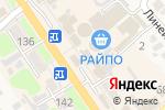 Схема проезда до компании Qiwi в Новокубанске