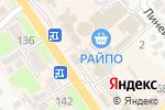 Схема проезда до компании Магазин автомасел в Новокубанске
