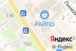 Схема проезда до компании Мастерская по ремонту мобильных телефонов в Новокубанске