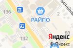Схема проезда до компании Банкомат, Крайинвестбанк, ПАО в Новокубанске