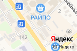 Схема проезда до компании Санги Стиль в Новокубанске