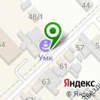 Местоположение компании Автоинлайн