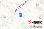 Схема проезда до компании Автошкола в Новокубанске