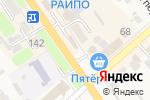 Схема проезда до компании Евросеть в Новокубанске