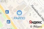 Схема проезда до компании Comepay в Новокубанске