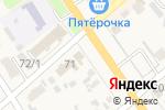 Схема проезда до компании Газпром Межрегионгаз Краснодар в Новокубанске