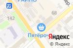 Схема проезда до компании АВТОколор в Новокубанске