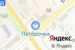 Схема проезда до компании Пятерочка в Новокубанске